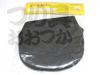 エクセル リールカバー(スピニングリール用) - UF-648 # ブラック L