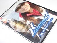 スカイA クロスフィッシング2DVDシリーズ - 広島メバル&クロダイ パート1-5  DVD分