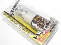 ネイチャーボーイズ ラインコート - NCOリアクター NC-H01 #ライン用コーティング剤 内容量50ml