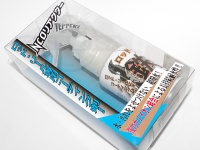 ネイチャーボーイズ ラインコート - NCOリアクター NC-H03 #ロッド&リール用コーティング剤 内容量50ml