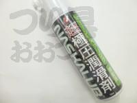 ナスカルブ 超極圧潤滑剤 -   70ml スプレー