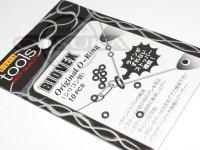 LSDデザイン Oリング -  #ブラック シリコン製