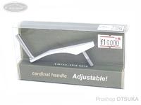 IOSファクトリー カーディナルハンドル -  #シルバー 50mm or 55mm アジャスタブル機能