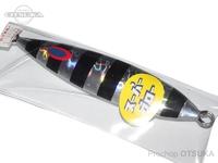 ディーパースファクトリー スロースキップ - VB 220g マグマ #S707SG HKゼブラSG 220g