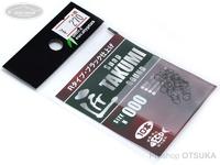 オフィスユーカリ スナップ 匠 -  ラウンド #ブラック #000 強度10kg