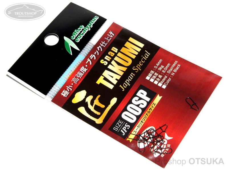 オフィスユーカリ スナップ 匠 スナップ 匠 ジャパンスペシャル #00SP 強度9kg #ブラック