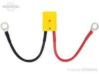 オリジナル コネクター - アンダーソン(正規品) バッテリー配線付き イエロー 8sq/M5