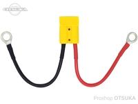 オリジナル コネクター - アンダーソン(正規品) バッテリー配線付き イエロー 14sq/M8