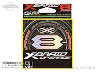 YGK よつあみ Xブレイド アップグレード X-8 - 200m巻 #グリーン 2.5号 45lb