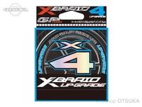 YGK よつあみ Xブレイド アップグレード X-4 - 100m巻 # 0.25号5lb