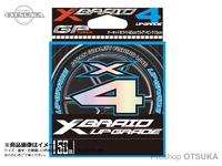YGK よつあみ Xブレイド アップグレード X-4 - 150m巻 # 0.3号6lb