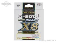 YGK よつあみ Xブレイド スーパージグマン X-8 - 300m巻 #ホワイト/グリーン/レッド/ピンク/ブルー 1.2号 25lb