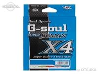YGK よつあみ Xブレイド スーパージグマンX-4 - 200m巻 #ホワイト/グリーン/レッド/ピンク/ブルー 1号 18lb
