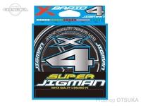 YGK よつあみ Xブレイド スーパージグマンX-4 - 300m巻 #ホワイト/グリーン/レッド/ピンク/ブルー 3号 40lb