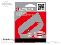 YGK よつあみ オルトロス - PE WX8 ゾーンフィネス # フィグレッド135cm+ホワイト15cm 0.8号 16lb