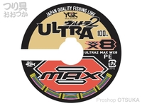 YGK よつあみ ウルトラ2 MAX WX-8 - 100m連結 1m毎黄黒黄マーク 5m毎黄マーク付 2号 15.5kgf 10m×5色