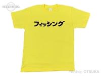 RCMF ラーメンカレーミュージックフィッシング Tシャツ - RCMF フィッシング カタカナ #イエロー/ブラックロゴ Lサイズ