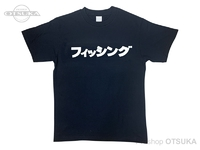 RCMF ラーメンカレーミュージックフィッシング Tシャツ - RCMF フィッシング カタカナ #ネイビー/ホワイトロゴ Mサイズ