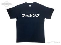 RCMF ラーメンカレーミュージックフィッシング Tシャツ - RCMF フィッシング カタカナ #ネイビー/ホワイトロゴ Lサイズ