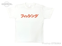 RCMF ラーメンカレーミュージックフィッシング Tシャツ - RCMF フィッシング カタカナ #ホワイト/オレンジロゴ Mサイズ