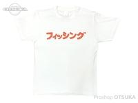 RCMF ラーメンカレーミュージックフィッシング Tシャツ - RCMF フィッシング カタカナ #ホワイト/オレンジロゴ Lサイズ