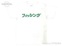 RCMF ラーメンカレーミュージックフィッシング Tシャツ - RCMF フィッシング カタカナ #ホワイト/グリーンロゴ Lサイズ