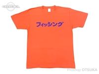 RCMF ラーメンカレーミュージックフィッシング Tシャツ - RCMF フィッシング カタカナ #オレンジ/パープルロゴ Lサイズ