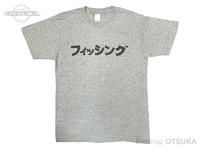 RCMF ラーメンカレーミュージックフィッシング Tシャツ - RCMF フィッシング カタカナ #グレー/ブラックロゴ Lサイズ