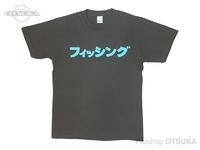 RCMF ラーメンカレーミュージックフィッシング Tシャツ - RCMF フィッシング カタカナ #チャコール/ライトブルーロゴ Lサイズ