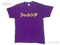RCMF ラーメンカレーミュージックフィッシング Tシャツ - RCMF フィッシング カタカナ #パープル/イエローロゴ Mサイズ