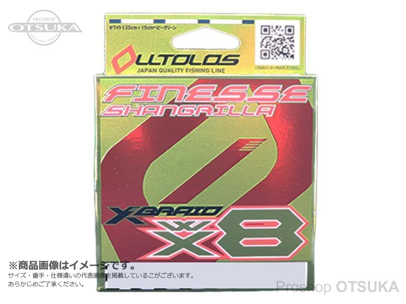 YGK よつあみ オルトロス PE WX8 フィネスシャングリラ 0.4号 10lb # ホワイト135cm+ヘビーグリーン15cm