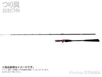 ピュアテック シーマスター速攻テンヤ - タチウオ195掛け  全長195cm 適合テンヤ30-60号