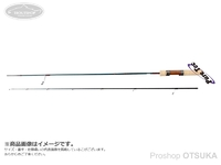 ピュアテック Gストリームエボ トラウト - シュタール GST-53UL  5.3ft  1~9g 2-5lb 2ピースロッド