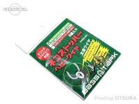 バスマーク ネコストッパー -  ヘビーワイヤ - M8 (グリーン) ワーム厚8ミリ