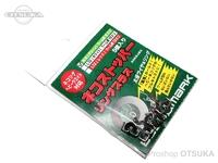 バスマーク ネコストッパー -  リングプラス - S8 (グリーン) ワーム厚8ミリ