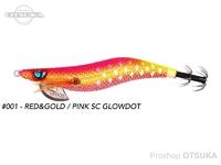 ウロコ プロスペックUR - 3.0号 #001 赤金/ピンク SCグロードット 3.0号 14g
