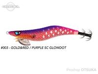 ウロコ プロスペックUR - 3.0号 #003 赤金/パープルSCグロードット 3.0号 14g