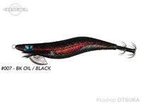 ウロコ プロスペックUR - 3.0号 #007 BKオイル/ブラック 3.0号 14g