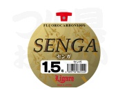 リガーレ センガ - - #ミストブラウン 1.5号-50m
