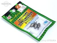 ドリームエクスプレスルアーズ シンカー - メタンショット Ver2 - 5g Feco認定商品