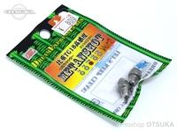 ドリームエクスプレスルアーズ シンカー - メタンショット Ver2 - 10g Feco認定商品
