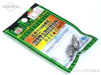 ドリームエクスプレスルアーズ シンカー - メタンショット Ver2 - 12g Feco認定商品