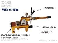 泡づけ本舗 金属竿掛万力 - (釣台万力兼用) イエローゴールド (内径11m~14m)