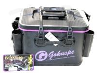ピュアテック ゴクスペ - オリジナルバッカン 40cm #パープル 40cm×25cm×29cm