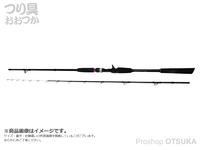 ピュアテック ゴクエボリューション - テンヤタチウオFF掛け調子  全長1.80m 自重164g 錘負荷30-60号
