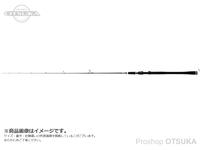 ピュアテック ゴクダイナミック - ULJ622C-50G  6.0ft  Lure MAX50g