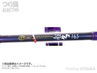 ピュアテック ゴクエボリューション - 船タコ  1.65m 錘負荷:30~100号