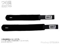 リトルプレゼンツ エラスティックロッドベルト - AC-128 #ブラック S(3×20cm)×M(3.5×25cm)