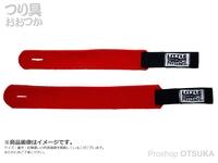 リトルプレゼンツ エラスティックロッドベルト - AC-128 #レッド S(3×20cm)×M(3.5×25cm)