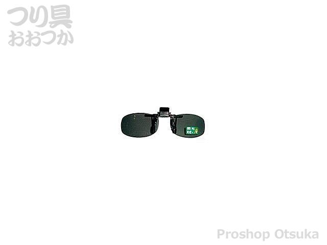ツーシーム 偏光サングラス クリップアップ C-008A  スモーク